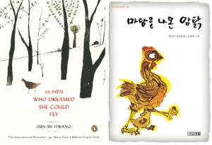 hen-who-dreamed-2